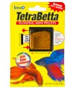 Tetra Betta Floating Mini Fish Food Pellets 4.5g