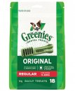 Greenies Canine Snacks Mega Treat-Pak Regular 510g 18pack