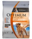 Optimum Dog Adult Beef Vegetables Rice 3Kg