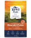 Ziwi Peak Dog Food Air Dried Hauraki Plains 1.8kg