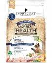 Ivory Coat Cat 3Kg Kitten Chicken