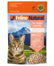 K9 Feline Lamb and Salmon 100g