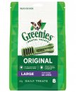 Greenies Canine Snacks Treat-Pak Large 340g 8pack