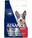 Advance Dog Light 2.5Kg