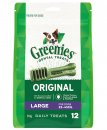Greenies Canine Snacks Mega Treat-Pak Large 510g 12pack