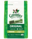 Greenies Canine Snacks Mega Treat-Pak Teenies 510g 65pack