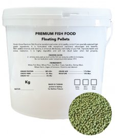 STF Quickgrow High Protein Floating Pellets 2kg Size Baby 1mm
