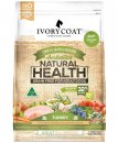 Ivory Coat Dog 2kg Low Fat Senior