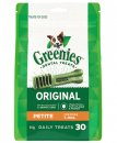 Greenies Canine Snacks Mega Treat-Pak Petite 510g 30pack