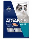 Advance Cat Adult Total Wellbeing Ocean Fish 3kg