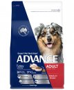 Advance Dog Turkey & Rice 15kg