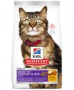 Hills Feline Adult Sensitive Stomach & Skin 1.6kg
