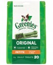 Greenies Canine Snacks Treat-Pak Petite 340g 20pack