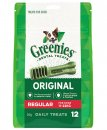 Greenies Canine Snacks Treat-Pak Regular 340g 12pack