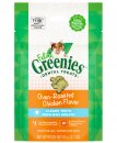 Greenies Cat Feline 71g Chicken